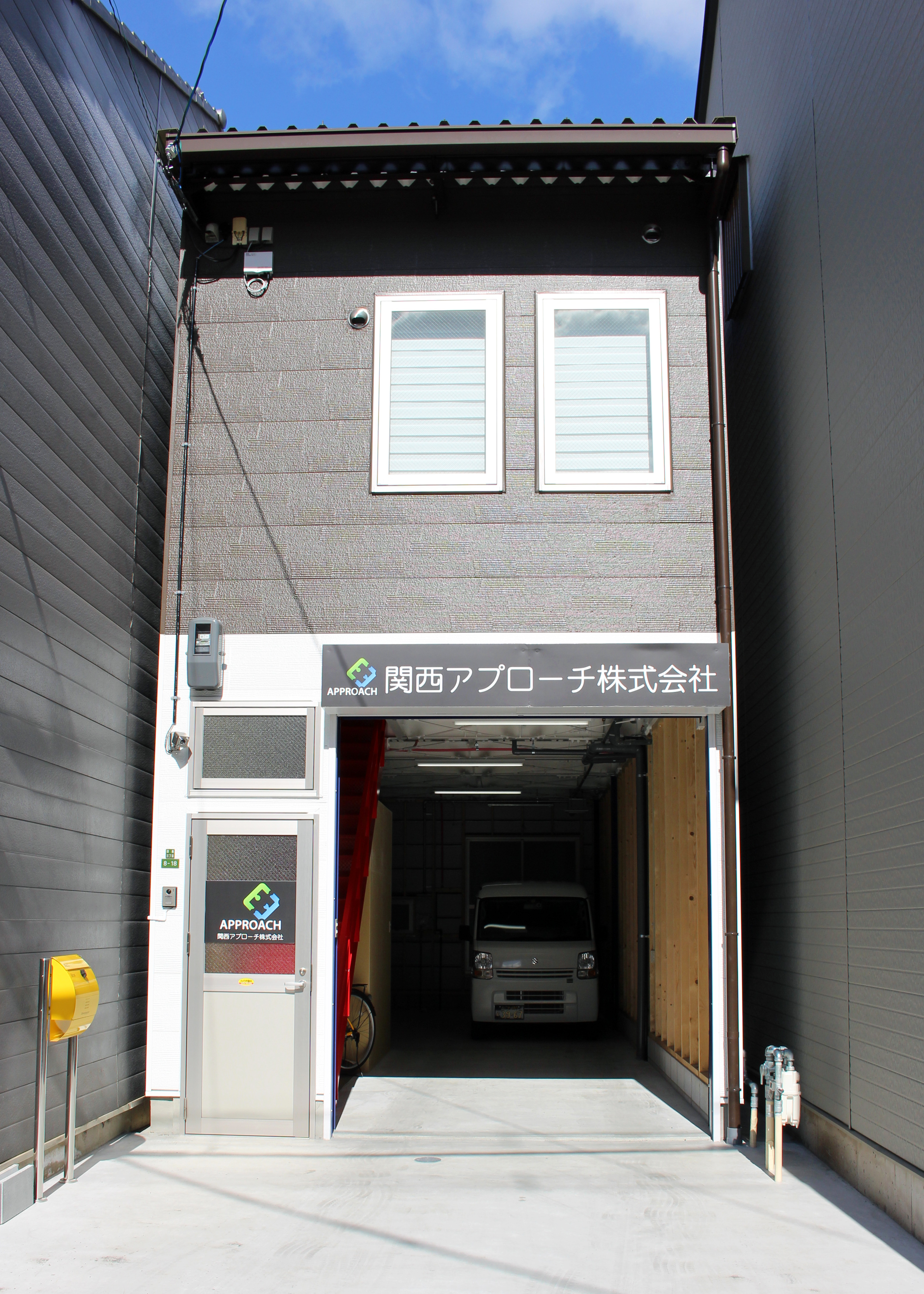 Office gallery10
